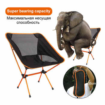 Outdoor Folding Chair For Fishing Camping Furniture Portable Chair Picnic Hiking Beach Chair Aluminum Light Bearing Seat Chair - DISCOUNT ITEM  55% OFF All Category