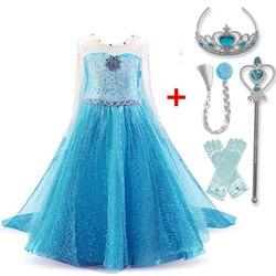 2 vestido de princesa para meninas cosplay trajes crianças festa de halloween presente natal fantasia vestidos crianças pano