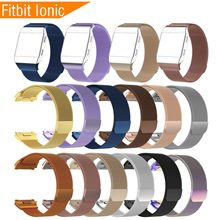2019Mijobs Stainless Steel Magnetic Milanese Strap for Fitbit Ionic Band Replacement Wristband Metal