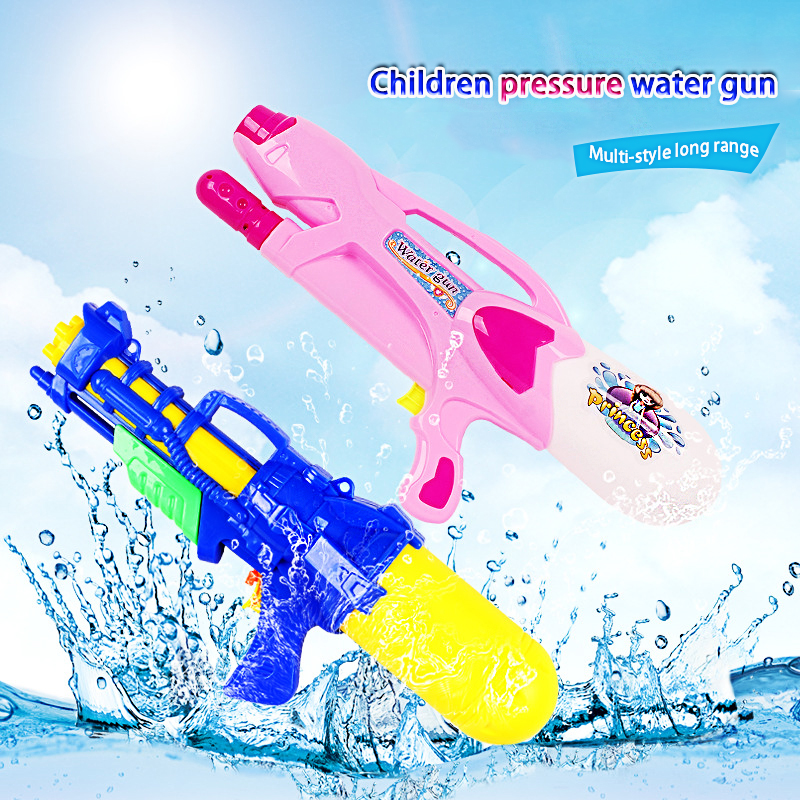 Toy Water Gun Shock Wave Summer Beach Game Pressure Water Spray Gun Portable Family Outdoor Play Children Gift Toy