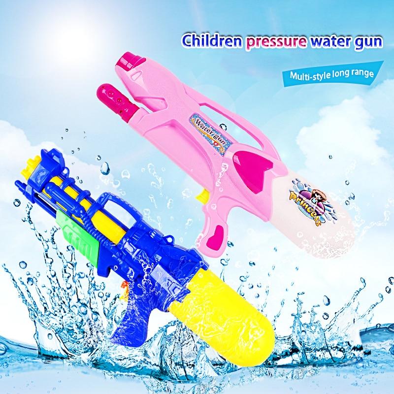 Toy Water Gun Shock Wave Summer Beach Game Pressure Water Spray Gun Portable Family Outdoor Play Children Gift Toy
