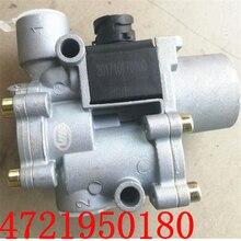 Клапан с электромагнитным приводом ABS модулятор 4721950180