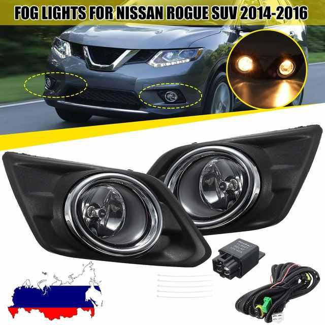 For Nissan QASHQAI 15-18 Fog Light Lamps w//Bulb /& Switch /& Harness /& Bezel