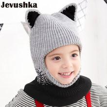 Chapéu do bebê do inverno malha crianças gorro chapéu para o bebê e bebê menino chapéu cachecol com orelhas de gato bonito duplo forro quente bonés ht19028