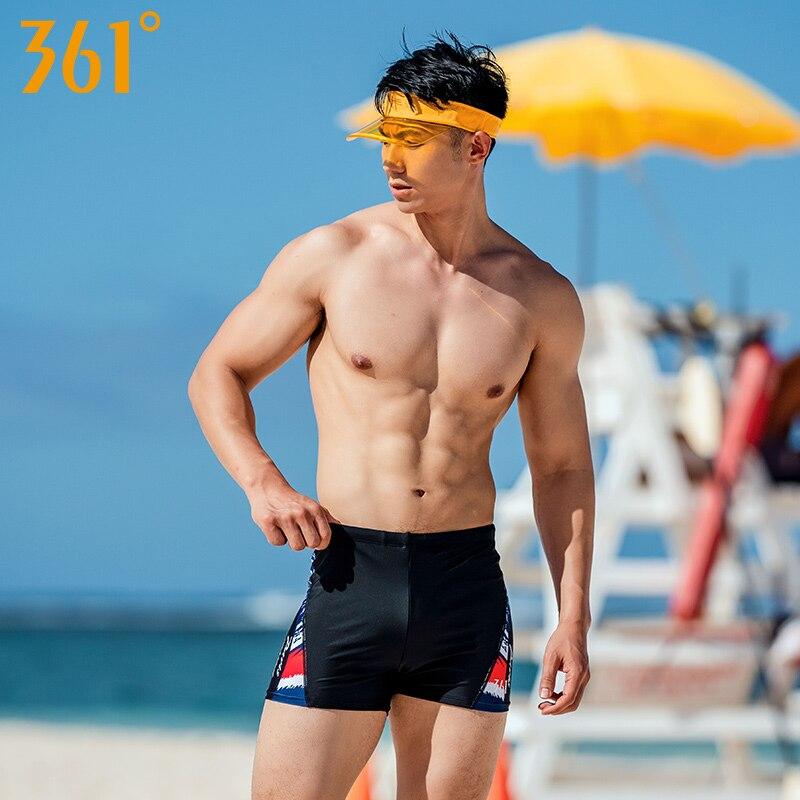 Engen badehosen in männer Soft Homosexuell