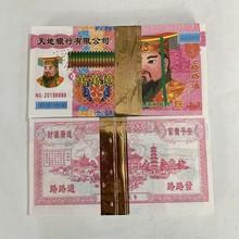 Dinero antepasado dinero chino papel de Joss U dólar el cielo Banco notas