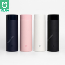 Xiaomi Mijia 350ml נירוסטה מים בקבוק קל משקל תרמוס ואקום מיני כוס קמפינג נסיעות נייד מבודד כוס ספורט
