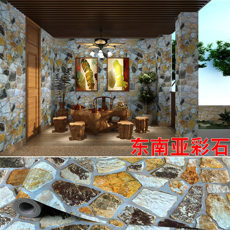 Image 5 - 3D retro industrial style imitation brick pattern self adhesive wallpaper restaurant restaurant bar red brick wall paperWallpapers   -