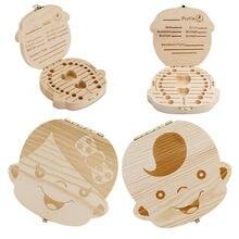 Детская коробочка для молочных зубов, испанская английская версия, детская деревянная коробка для зубов, детский органайзер для зубов, детский деревянный ящик для хранения
