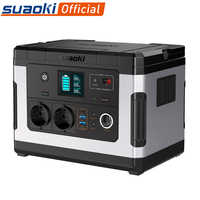 Suaoki G500 500Wh Power Station 300W PURE SINE WAVE AC Portable Rechargeable Battery Bank Camping Generator Backup Power Supply