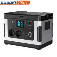 Suaoki G500 500Wh estación de energía 300W onda sinusoidal pura AC batería portátil recargable banco de Camping generador de reserva fuente de alimentación
