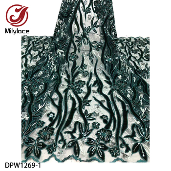 African Velvet Lace Fabric 2019 High Quality French Tulle Lace Fabric Embroidery Lace Fabric for Women Dress DPW1269