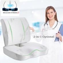 Ortopedyczne hemoroidy poduszka siedziska z pianki Memory poduszki na siedzenia samochodowe zestaw powolne powracanie do kształtu biuro oparcie krzesła wsparcie Coccyx ulga w bólu