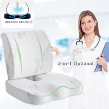 Seat-Cushion Memory-Foam Office-Chair Waist-Support-Coccyx Orthopedic Hemorrhoid Rebound