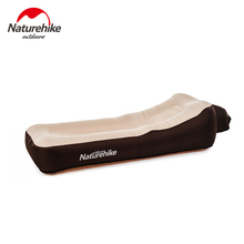 Naturehike Double-Layer Inflatable Beach Sofa Lunch Break Inflatable Bed Air Cushion Chair For Outdoor Camping Travel NH20FCD05