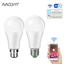 2pcs 15W WiFi Smart LED Light Bulb E27 B22 Ampoule LED Intelligent Dimmable Night Lamp Apply to alexa google Home Assistant Echo(China)