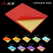 100sheets A4 self-adhesive  paper colorful label paper inkjet printing for kindergarten students DIY sticker paper