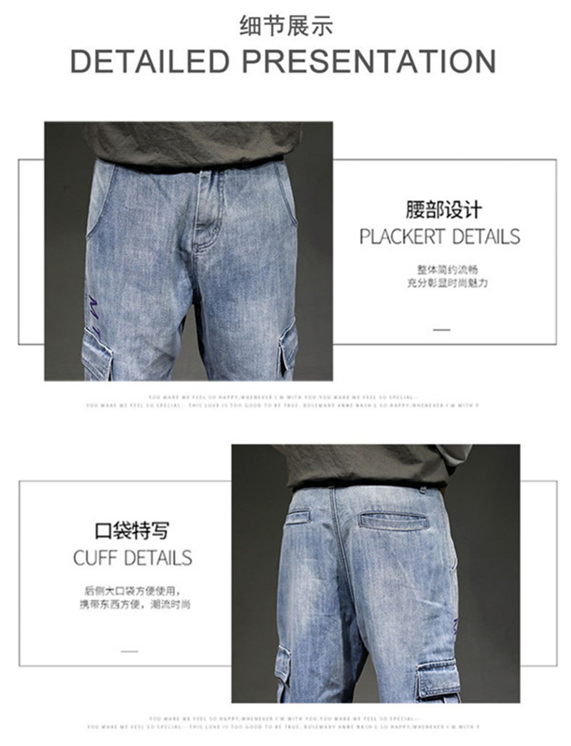 Men`s Casual Cargo Pants 2018 New Fashion Autumn Male Denim Jeans Pants Hip Hop Loose Embroidery Multi-pockets Trousers 28-42 (9)