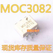 MOC3082 MOC3082M DIP-6
