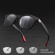 Square Brand Photochromic Polarized Sunglasses Classic Rivet Chameleon  Men Women Glasses TR90 Sun Glasses Male Goggles цена и фото