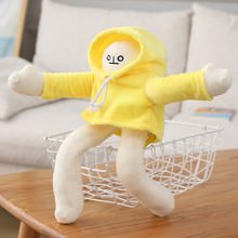 40 см куклы плюшевые игрушки банан мужские желтый Корея Популярные
