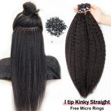 MRSHAIR Kinky Straight t I Tip Microlinks For Black Women Brazilian Cuticles Remy Quality Micro Links #1B Natural Black 50g/pack