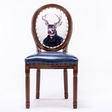 Silla de comedor estilo europeo Vintage silla trasera de madera maciza estilo americano Silla de comedor de tela de café Silla de restaurante taburete