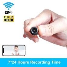 HD 1080P החכם Wifi USB מיני מצלמה בזמן אמת מעקב IP מצלמת עם AI אדם זיהוי הקלטת לולאה וידאו מקליט Webcam