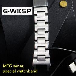MTG-B1000 G1000 Watchband Watch Strap 100% Metal 316L Stainless Steel Watch Accessories