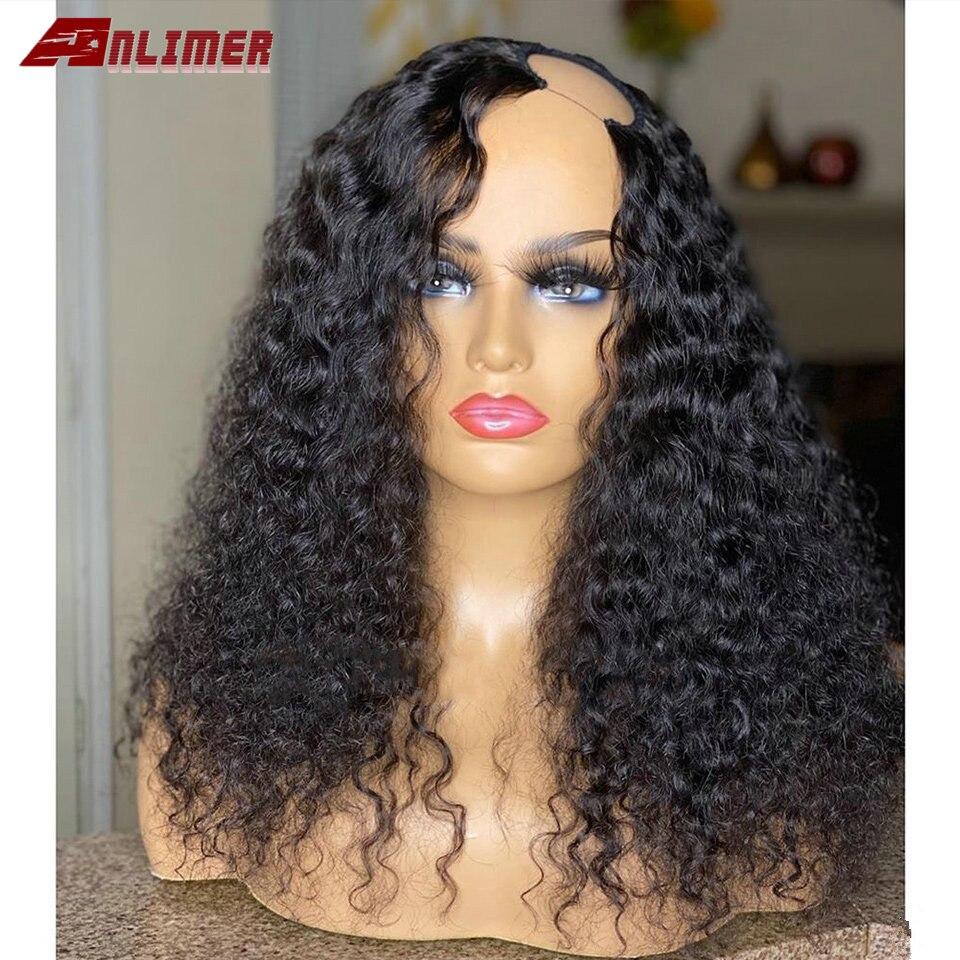 Parte lateral 2*4 curly curly encaracolado u parte perucas de cabelo humano para as mulheres 150% indiano remy kinky encaracolado glueless upart perucas de cabelo humano anlimer