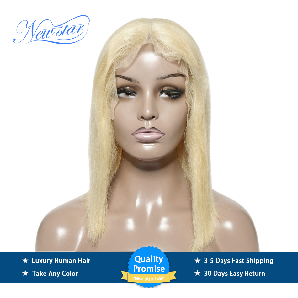 Short Bob Wig Brazilian 613 Straight Human Hair Wig New Star Virgin Hair Honey Blonde 13x6 Lace Front Bob Wig For Black Women image