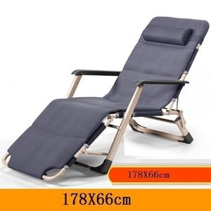 Image 4 - Plegable Transat Tumbona Para Chair Patio Sofa Cama Camping Outdoor Salon De Jardin Garden Furniture Folding Bed Chaise Lounge