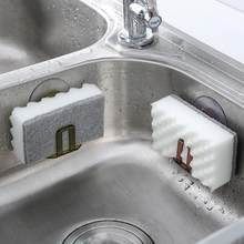 Küche Saugnapf Waschbecken Abfluss Rack Schwamm Lagerung Halter Küche Waschbecken Seife Rack Abtropffläche Rack Bad Zubehör Veranstalter