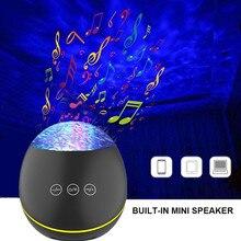 בקוקימבו אוקיינוס גל אור מקרן מנורת מרחוק בקר עם מוסיקה נגן עיתוי USB כוח LED לילה אור אווירת אור
