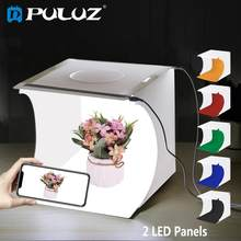 PULUZ Photo Light Box 20cm 2LED Panel Mini Photo Studio Box Photography Lightbox Studio Shooting Tent Box Kit &6 Color Backdrops