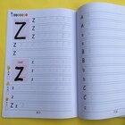 36 page Preschool En...