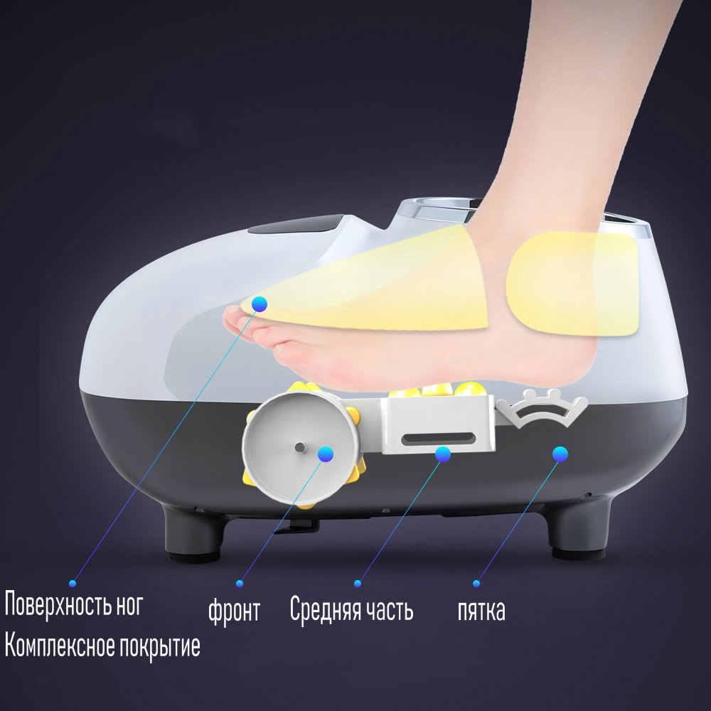Voll gewickelt air tasche fuß massager 220 V, elektrische anti stress, 3D, infrarot fuß pflege, M