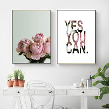 Peony Flower Wall Art Decorative Picture Motivational Quotes Poster Nordic Print Minimalist Canvas Painting Modern Home Decor(China)