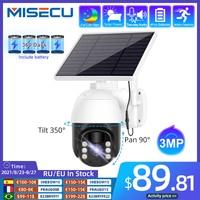MISECU de la batería del Panel Solar de la Cámara WiFi PTZ cámara de seguridad al aire libre a prueba de agua 2 Audio humano PIR de detección de Video vigilancia