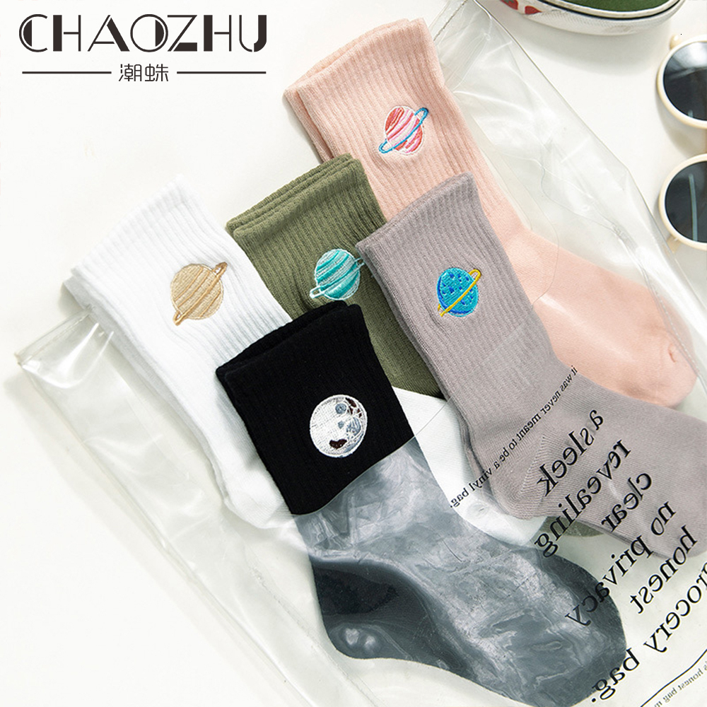 CHAOZHU Creative Embroidery Plant Cartoon Sweet Girls Lovely Earth Moon Jupiter Universe Casual Women Stretch Socks Calcetines