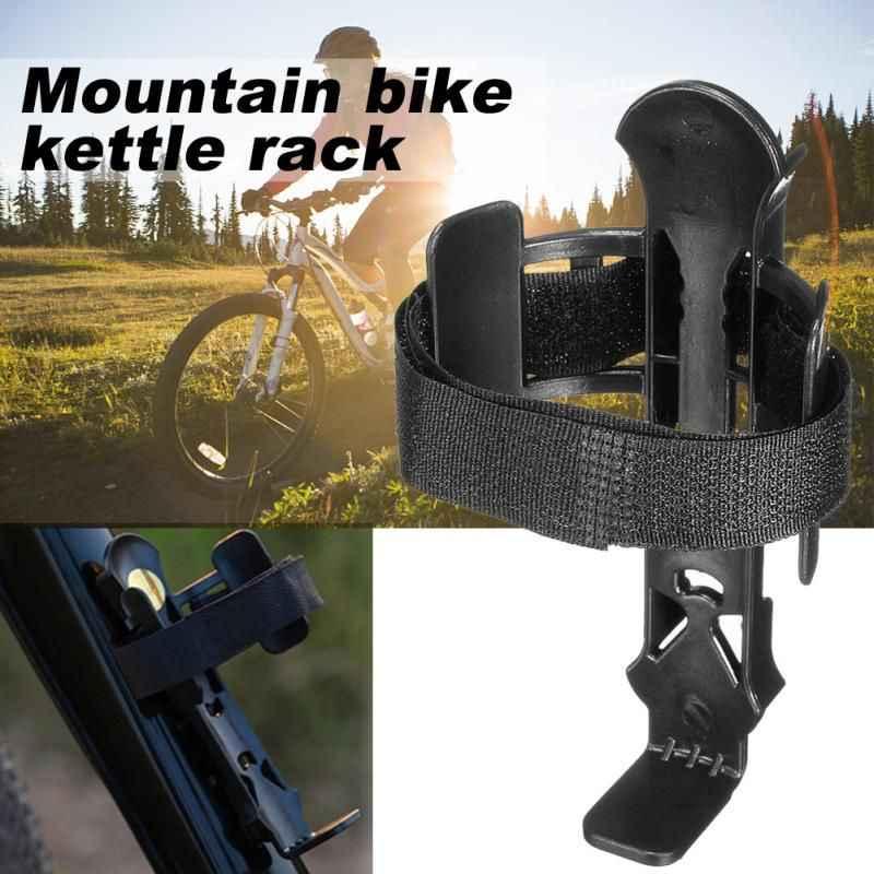 조정 가능한 자전거 물병 홀더 플라스틱 산악 자전거 병 수 케이지 브래킷 사이클링 음료수 컵 랙 액세서리