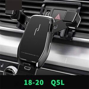 Image 5 - Auto Telefon Halter Für Audi A3 /Q2L /A1 /A4L /A6L /Q5L Air Vent Mount Halterung gewidmet Horizontale und Vertikale Bildschirm Navigation