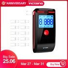 VTIN Rechargeable Br...