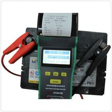 DY2015B Battery Tester Automobile Battery Tester Battery Life Internal Resistance Band Printing 12V(China)