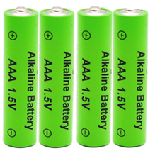 Aaa 1.5 v 3500 mah bateria recarregável aaa 1.5 v 3500 mah recarregável alcalinas drummey + 1 pces 4-pilha carregador de bateria