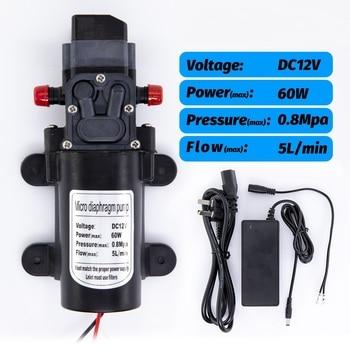 Diaphragm Water Pump DC 12V 80PSI 5L/Min Water High Pressure  Self Priming Pump Automatic Switch 5 5l min 24v dc 80w high pressure self priming sprayer pump electric diaphragm pump