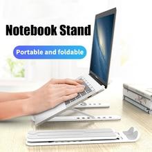 Laptop Holder for MacBook Pro Notebook Foldable Laptop Stand Adjustable Laptop Riser Bracket 7-17inch for MacBook Air Pro dj стойка magma laptop stand riser silver