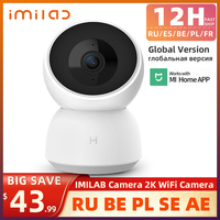 Xiaomi (ab Camera 2K WiFi Camera MI telecamera di sicurezza domestica CCTV Vedio telecamera di sorveglianza Baby Monitor versione globale