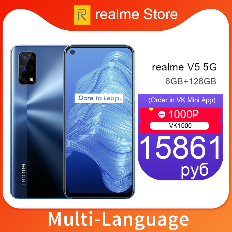 Realme 128GB 6GB WCDMA/LTE/5G/GSM Adaptive Fast Charge Bluetooth 5.0/gorilla Glass Face Recognition/fingerprint Recognition