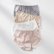 Женские модные трусики с высокой посадкой женское нижнее белье